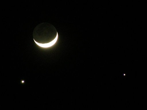 Moon_over_bamako.jpg